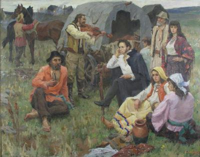 О. С. Пушкін серед бессарабських циган