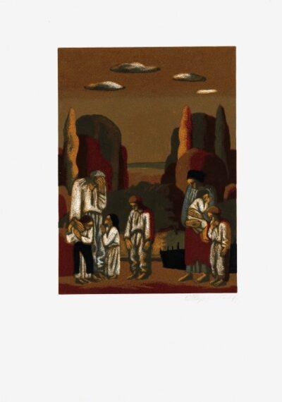 Якби ви знали, паничі. Ілюстрації до збірника поезій Т. Г. Шевченка «Садок вишневий коло хати»