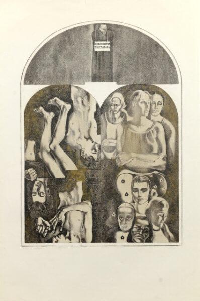 """У кожного ж мати була! Ілюстрації до твору Ф.М.Достоєвського """"Записки з Мертвого дому"""""""
