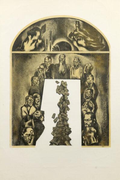 """Святий вечір. Ілюстрації до твору Ф.М.Достоєвського """"Записки з Мертвого дому"""""""
