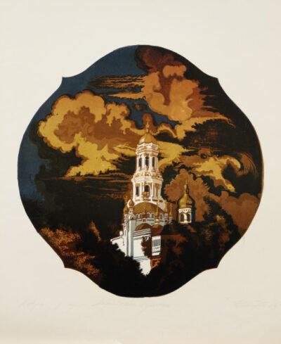 Лавра. Із серії «Українське барокко»