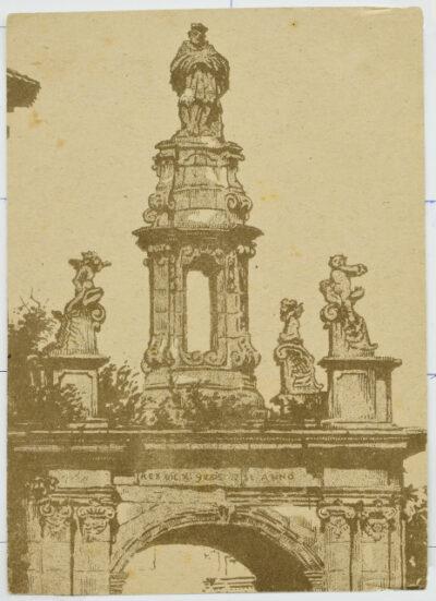 Фрагмент арки кафедрального костьолу