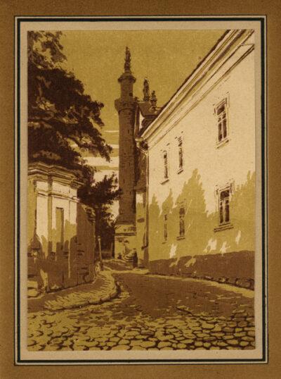 Кам'янець-Подільський. Турецький мінарет