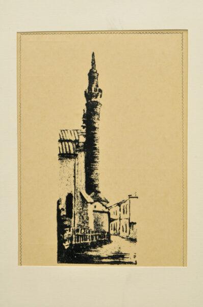 Кам'янець-Подільський. Турецький мінарет. Листівки поштові з видами Кам'янця-Подільського