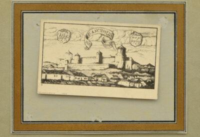 Стара фортеця. Листівки поштові з видами Кам'янця-Подільського