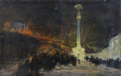 Клименко Євген Валентинович